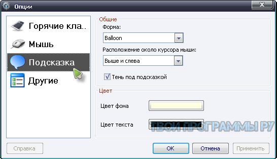 NeoDic новая версия