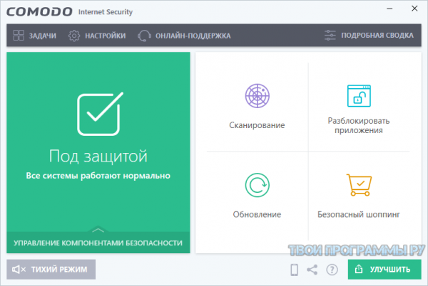 Comodo Internet Security русская версия