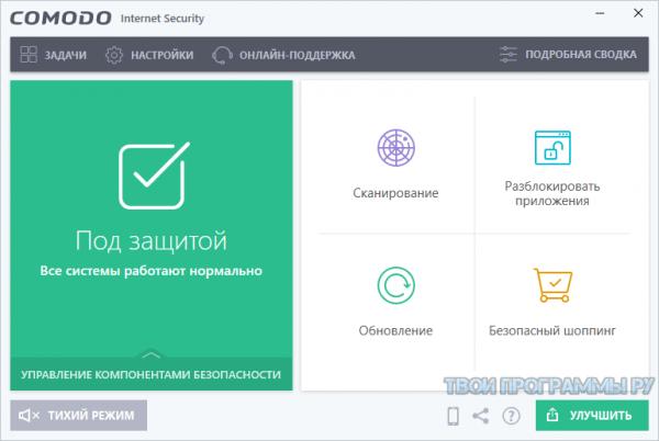 Comodo Internet Security русская версия