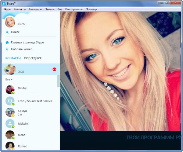 Skype на русском