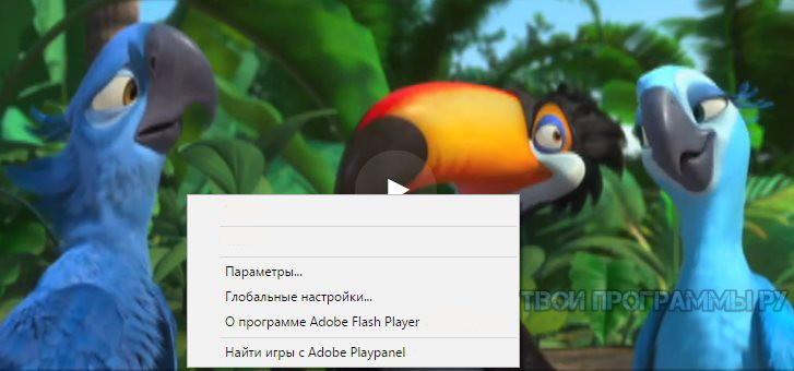 Adobe Flash Player новая версия