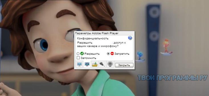 Adobe Flash Player скачать с официального сайта