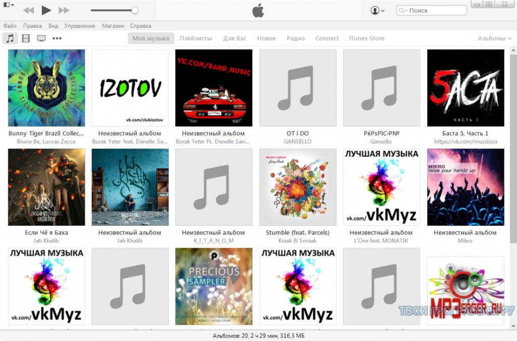 iTunes русская версия