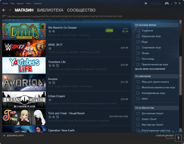 Steam для windows