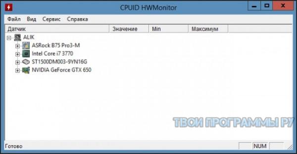 HWMonitor на русском языке