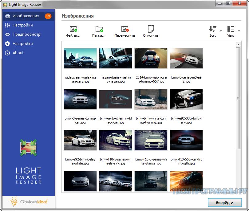 Light Image Resizer на русском