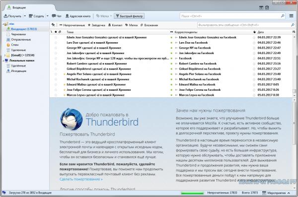 Mozilla Thunderbird русская версия