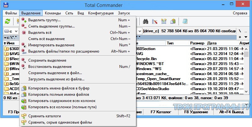 Total Commander для windows