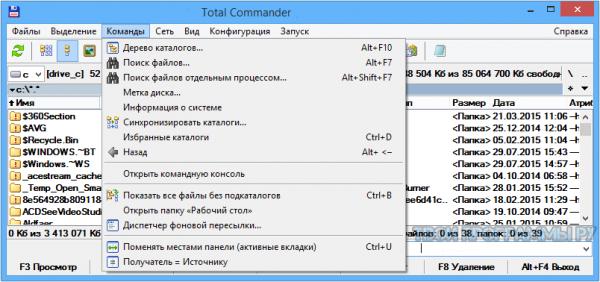 Total Commander на компьютер