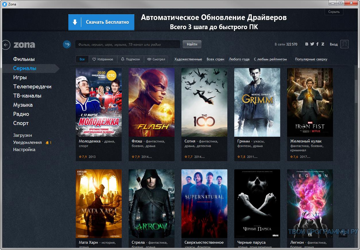 Белье для лучшие проги для онлайн фильмов адриана фокс секс