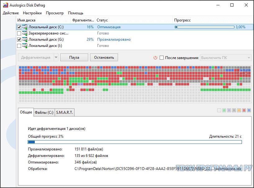 Auslogics Disk Defrag на русском
