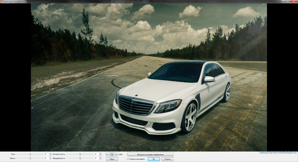 FastStone Image Viewer новая версия