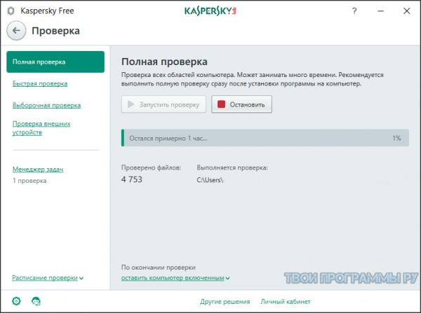 антивирус касперского на русском языке