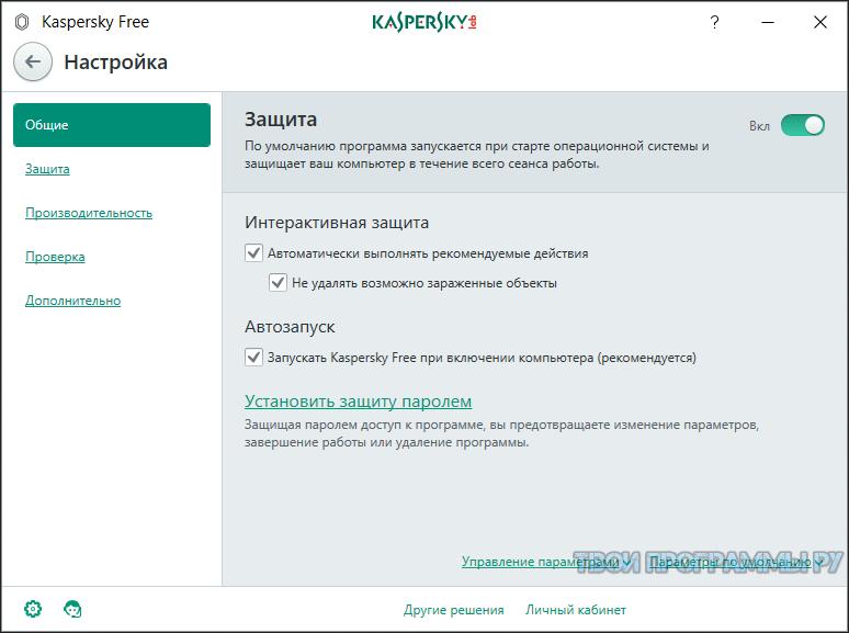 антивирус касперского на компьютер