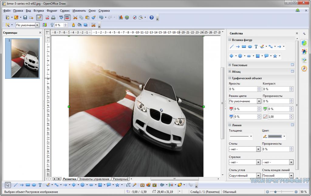 OpenOffice для windows