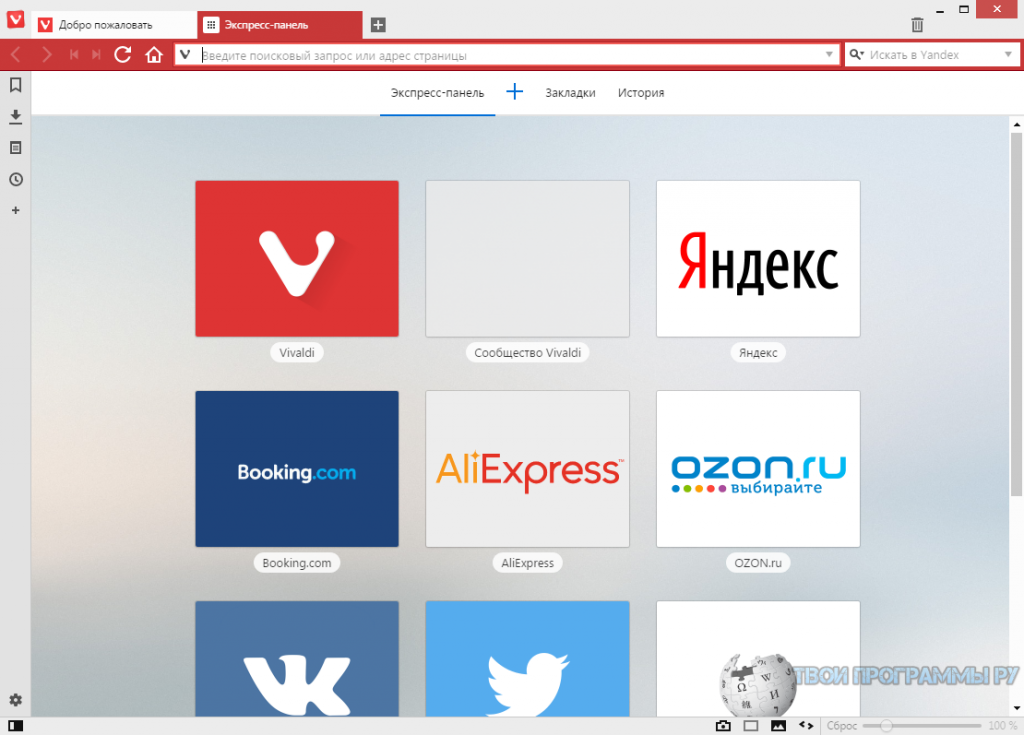 Vivaldi browser на русском