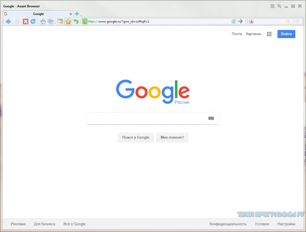 Avant Browser скачать с официального сайта