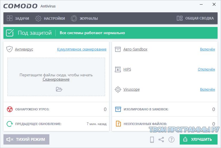 Comodo Antivirus на русском