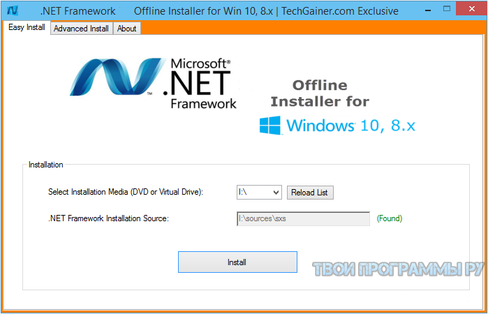 Microsoft .NET Framework новая версия