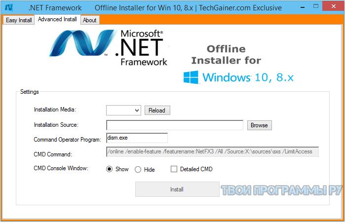 Microsoft .NET Framework для windows