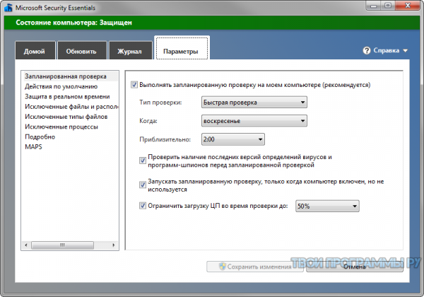 Microsoft Security Essentials на русском