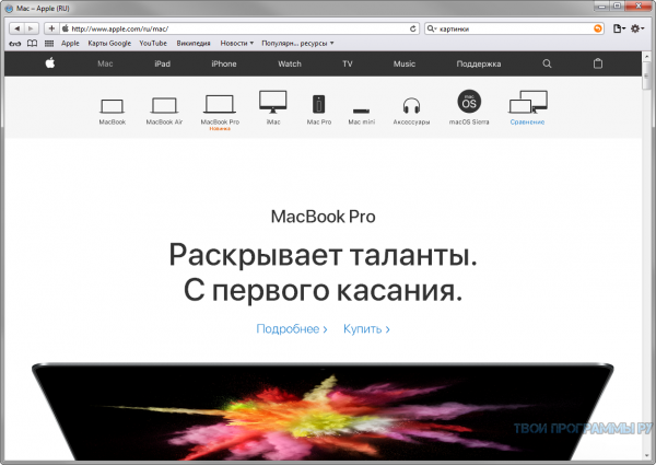 Safari для windows