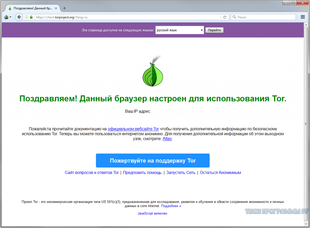 Onion сайты в тор браузере hyrda tor web browser download mac hyrda