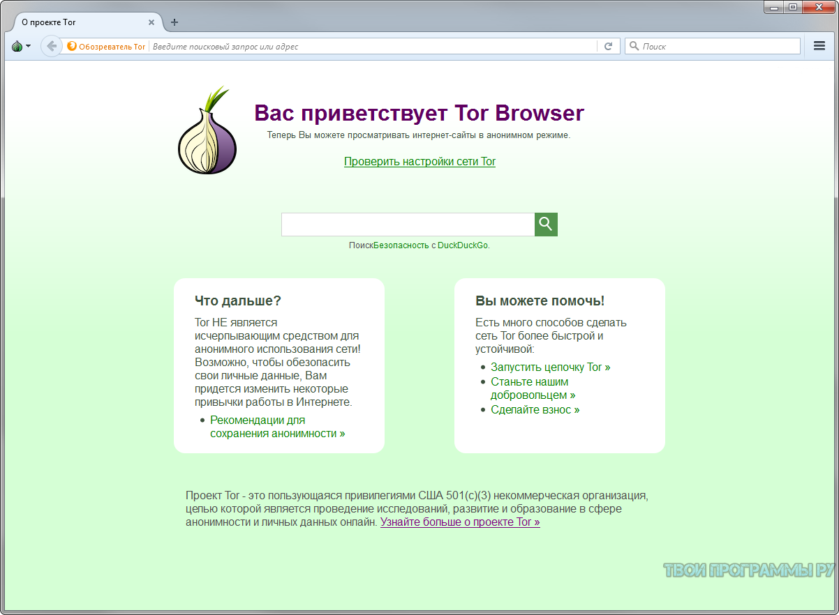 tor or tor browser gidra