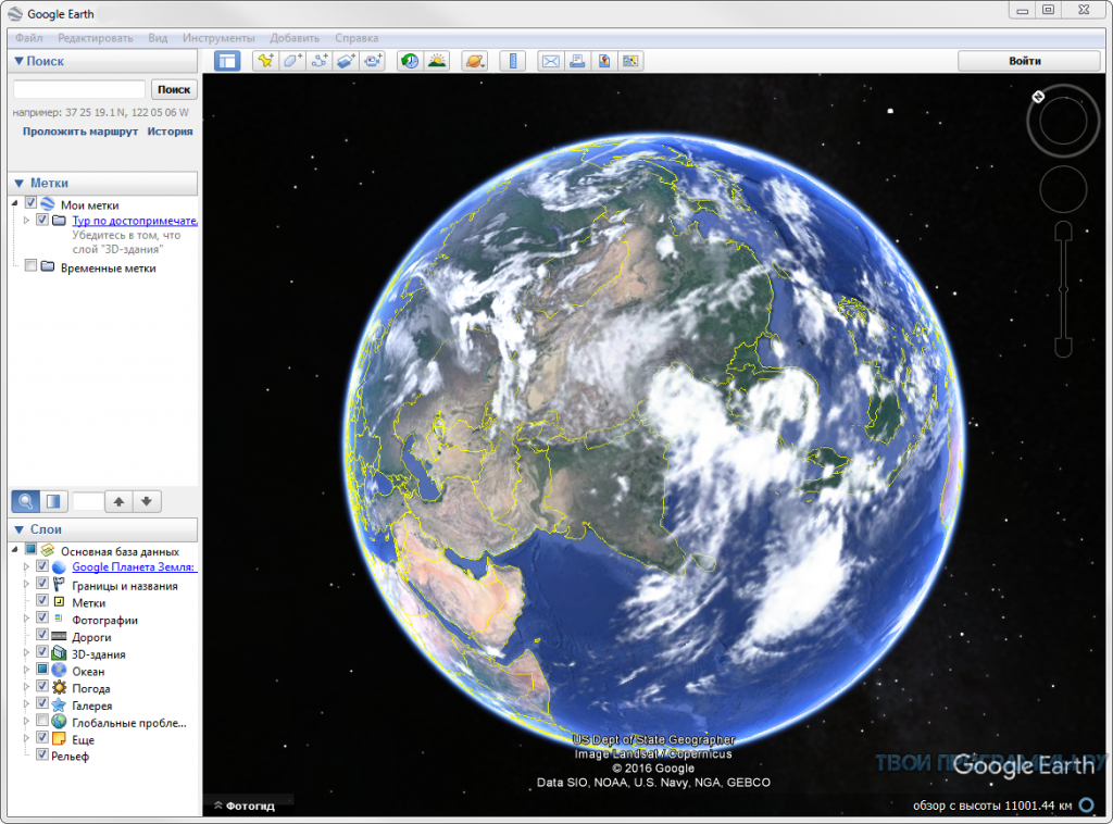 Google Earth русская версия скачать бесплатно