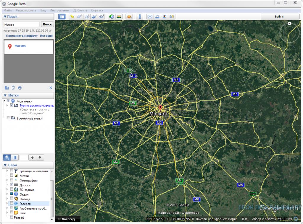 Google Earth на русском языке