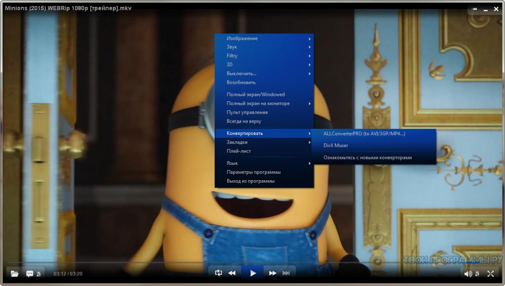 allplayer для windows 10