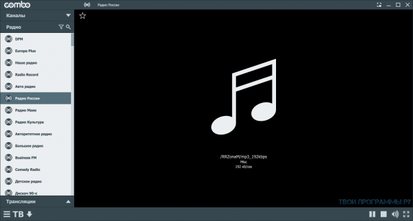 ComboPlayer для windows 10