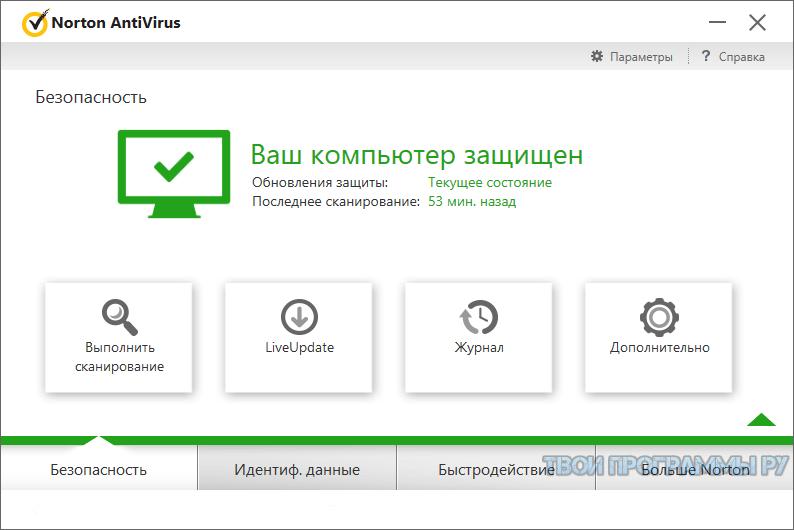 Norton Antivirus на русском языке