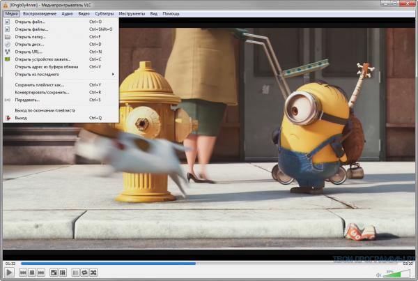 VLC Media Player новая версия