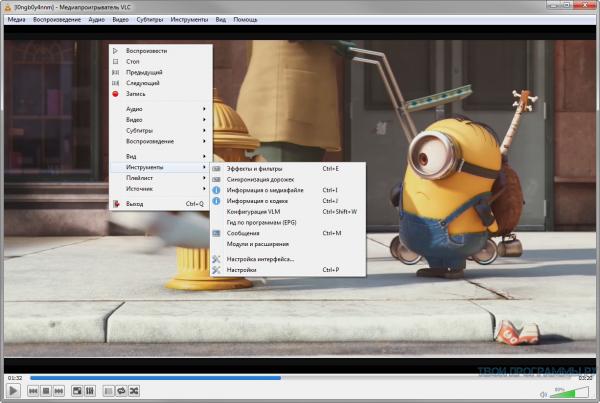VLC Media Player для windows 10