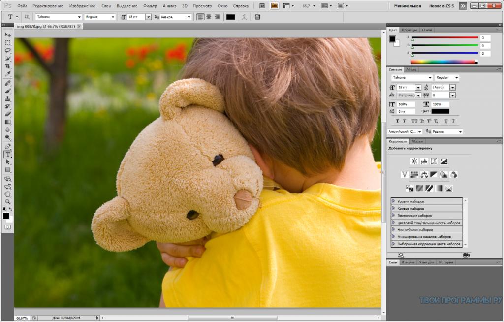 Adobe Photoshop полезная программа для редактирование фото