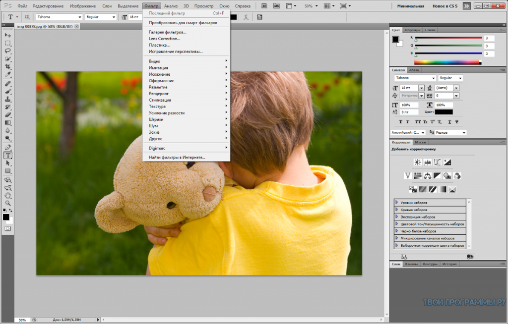Adobe Photoshop новая версия