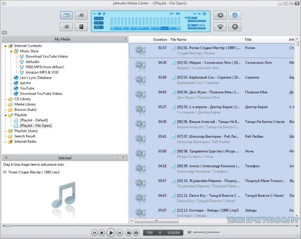JetAudio самый полезный многофункциональный проигрыватель