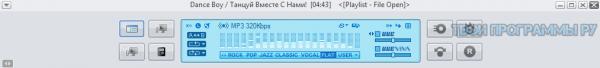 JetAudio для windows 10