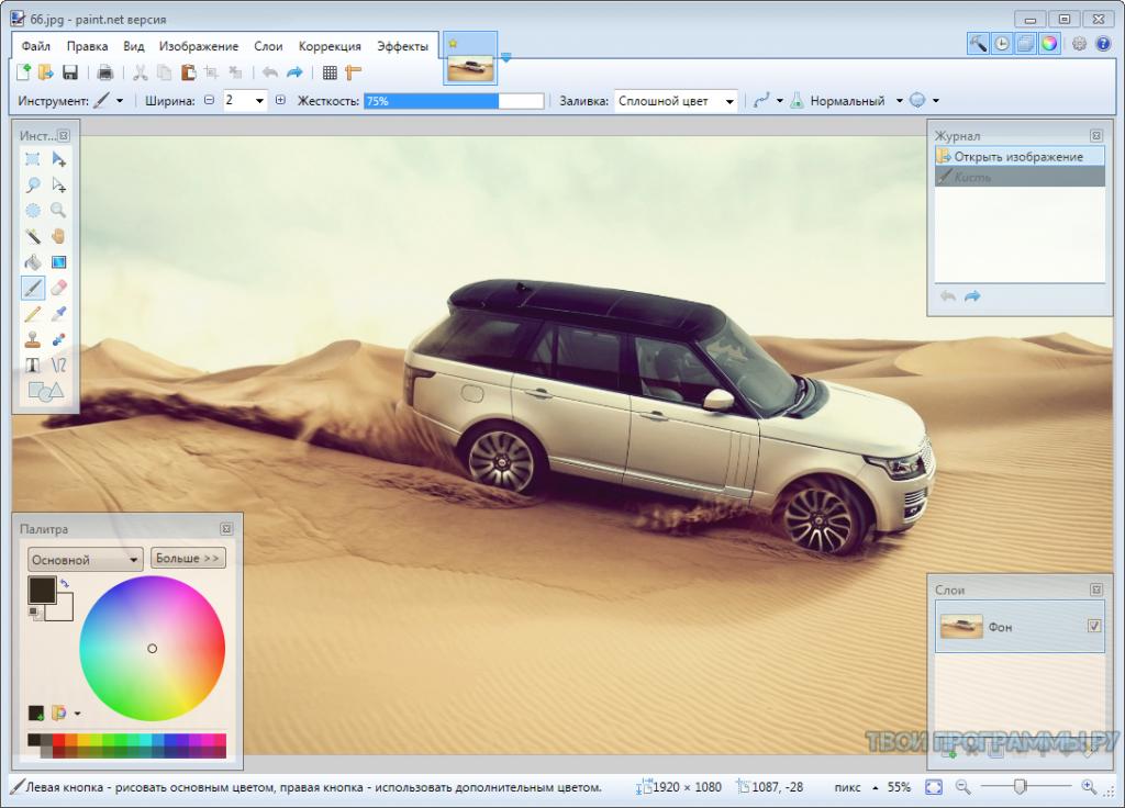 Paint.NET полезный многофункциональный графический редактор