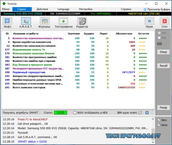 Victoria HDD для Windows