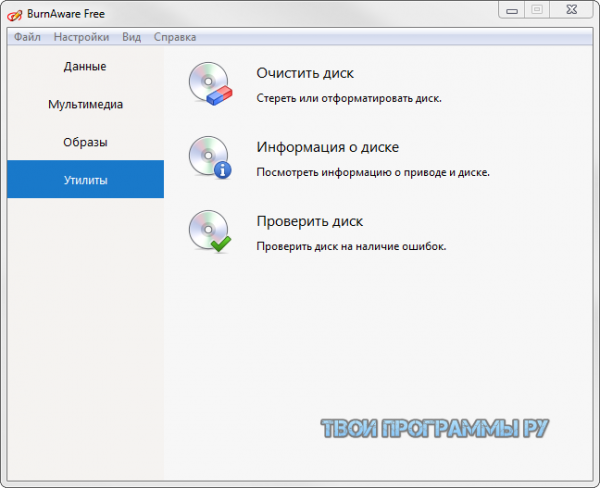 burnaware для windows