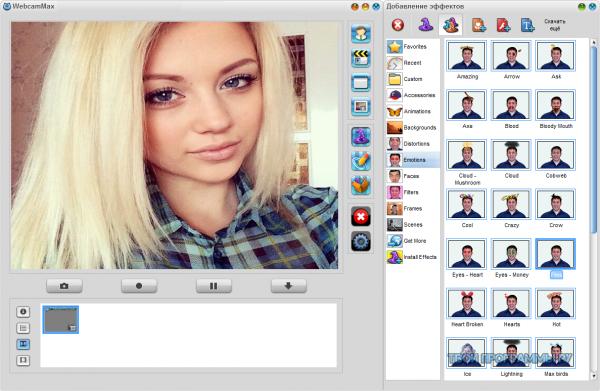 WebcamMax русская версия