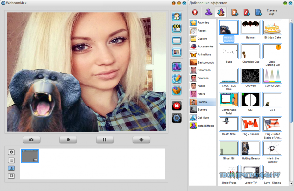 WebcamMax для Windows 7, 8, 10, XP