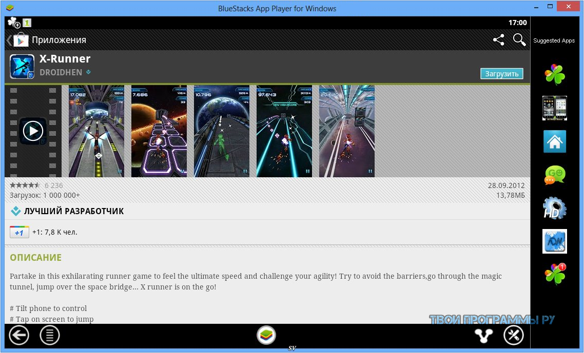 Summary -> Bluestacks 3 Download - www stargate-rasa info