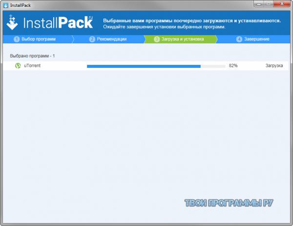InstallPack для компьютера