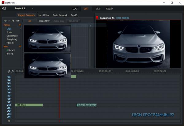 Приложение для редактирование видео скачать