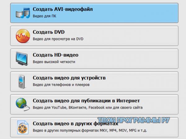 ВидеоМОНТАЖ русская версия