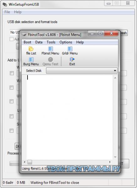 WinSetupFromUSB для Windows
