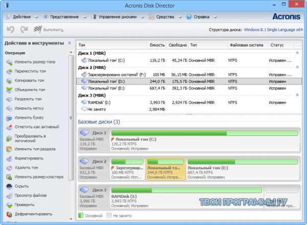 Acronis Disk Director на русском языке для компьютера